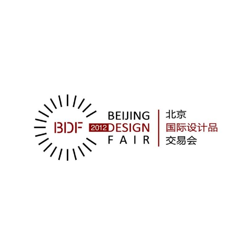 BEIJING DESIGN FAIR - Pékin Septembre 2012