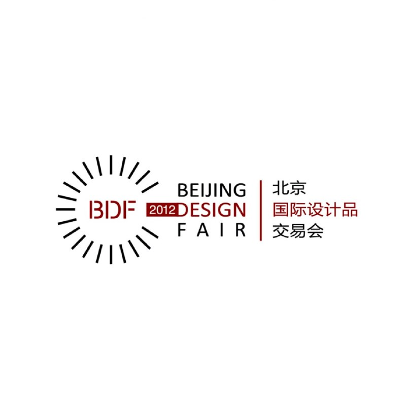 DESIGN FAIR BEIJING - Beijing Sept. 2012