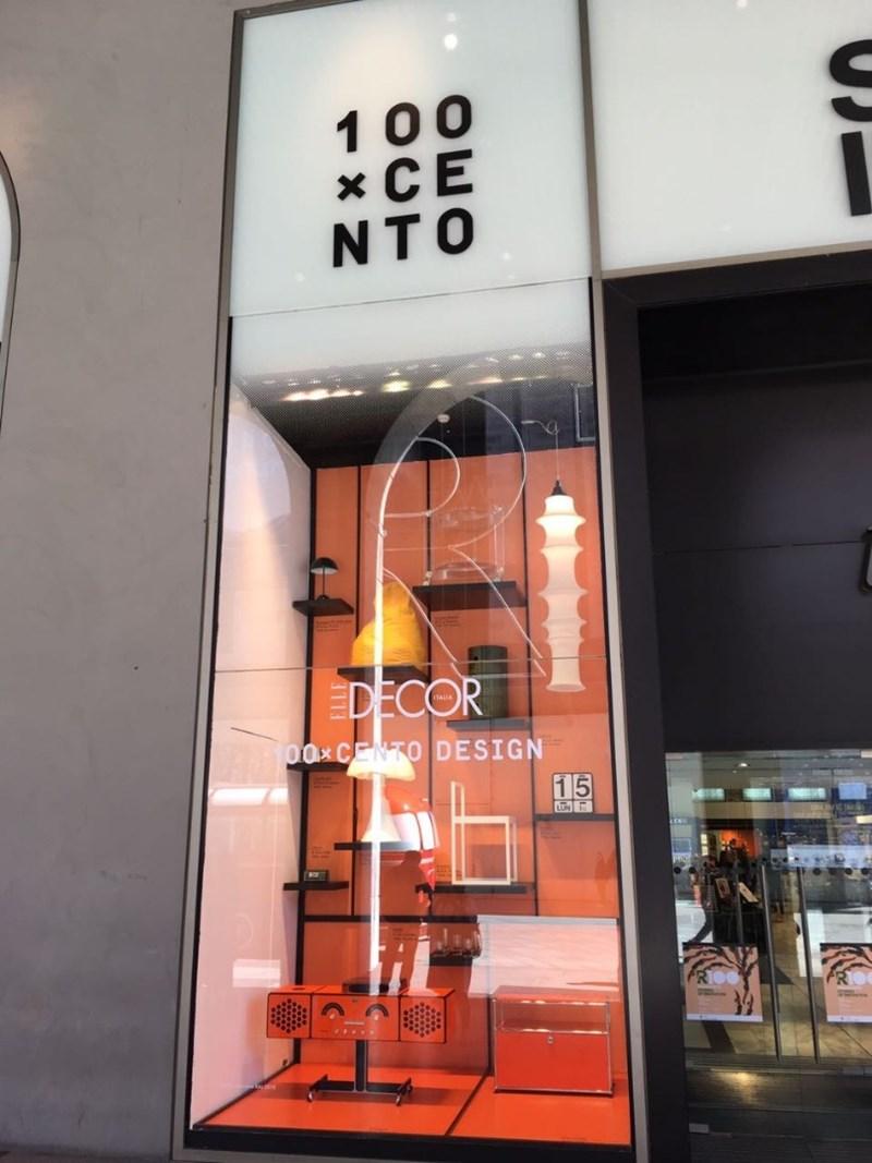 100xCENTO DESIGN : Pipistrello et Pulce choisis par Elle Decor Italia pour fêter La Rinascente
